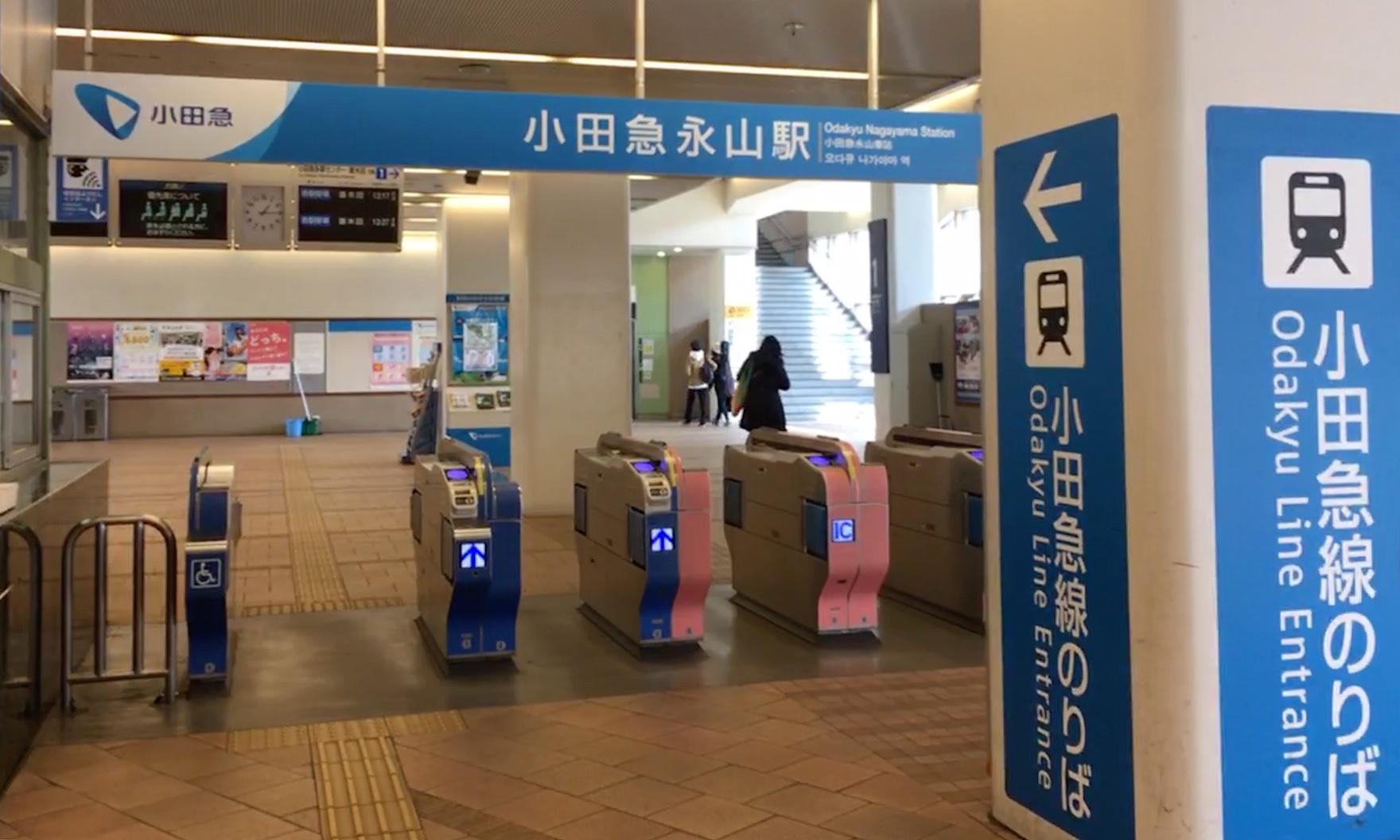 小田急永山駅の風景