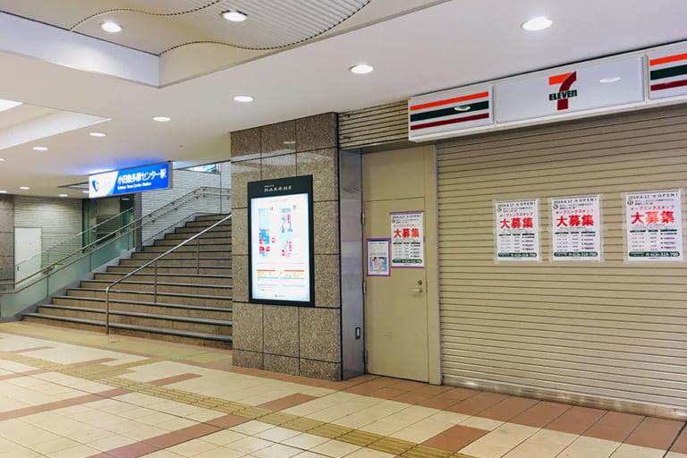 セブンイレブン小田急マルシェ多摩センター店1階階段横