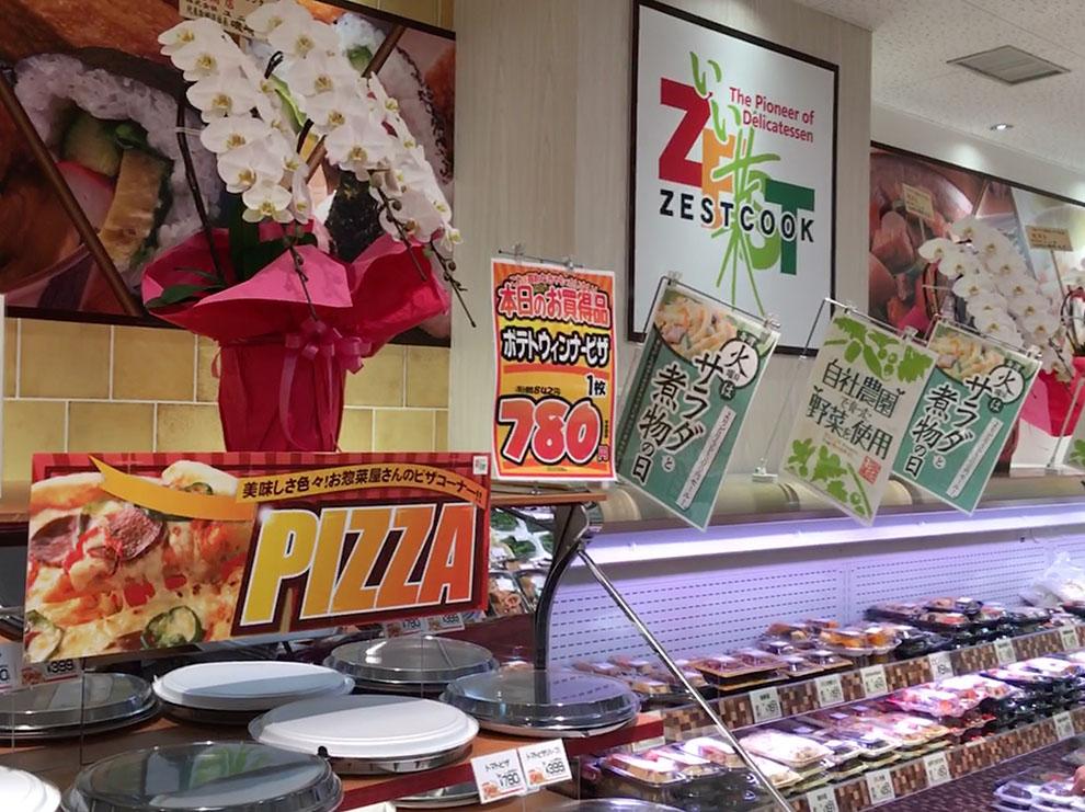 永山駅前にもある惣菜屋Zestが出店