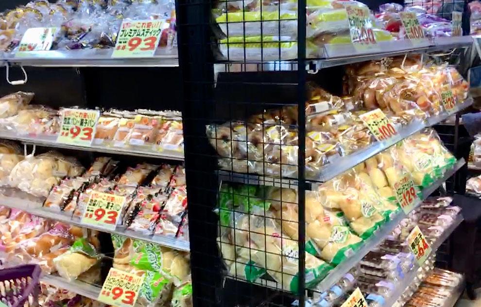 千歳屋菓子パン売場