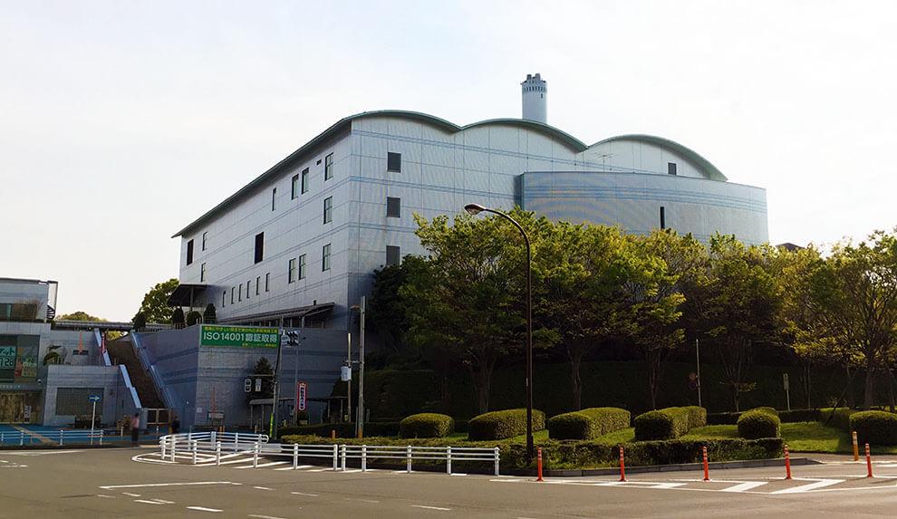 多摩市リサイクルセンター