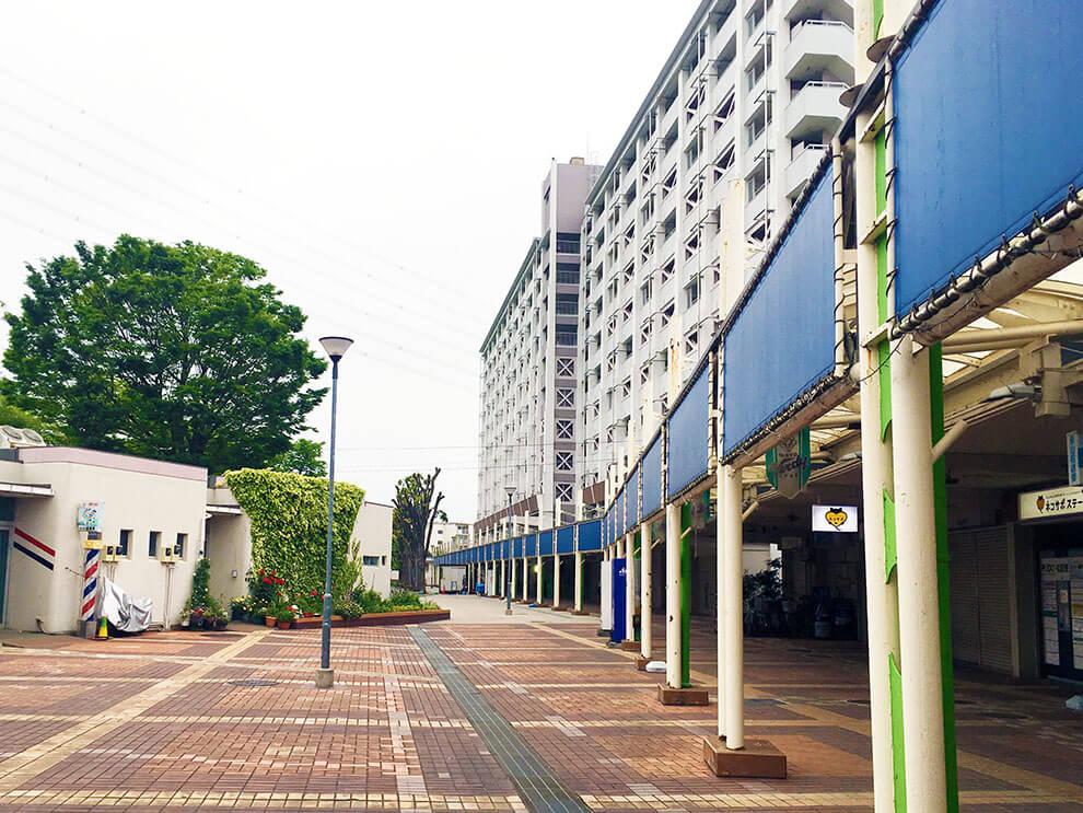 永山商店街