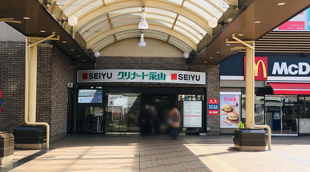 グリナード永山うぇるかむ広場