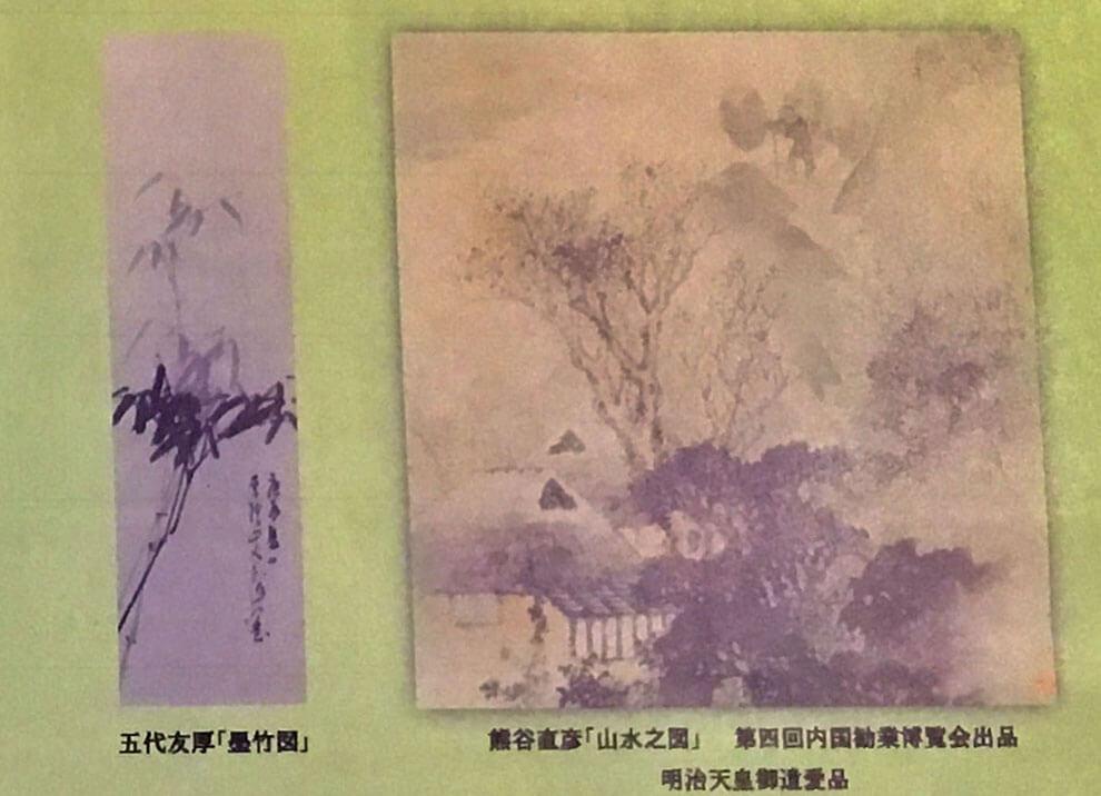 旧多摩聖蹟記念館常設展示Ⅰ「志士をとりまく墨絵の世界」