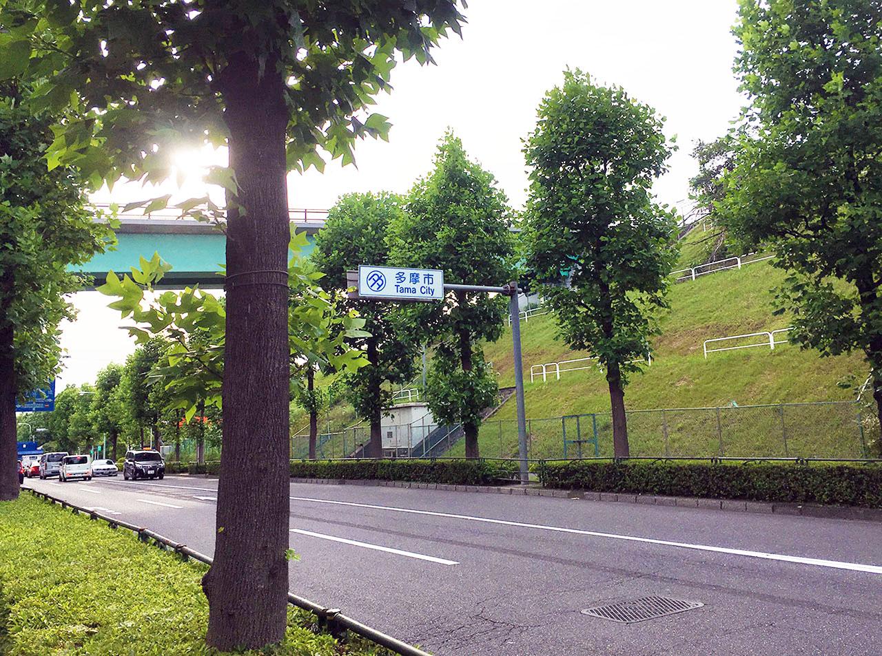 東京2020五輪多摩市内コース多摩東公園手前