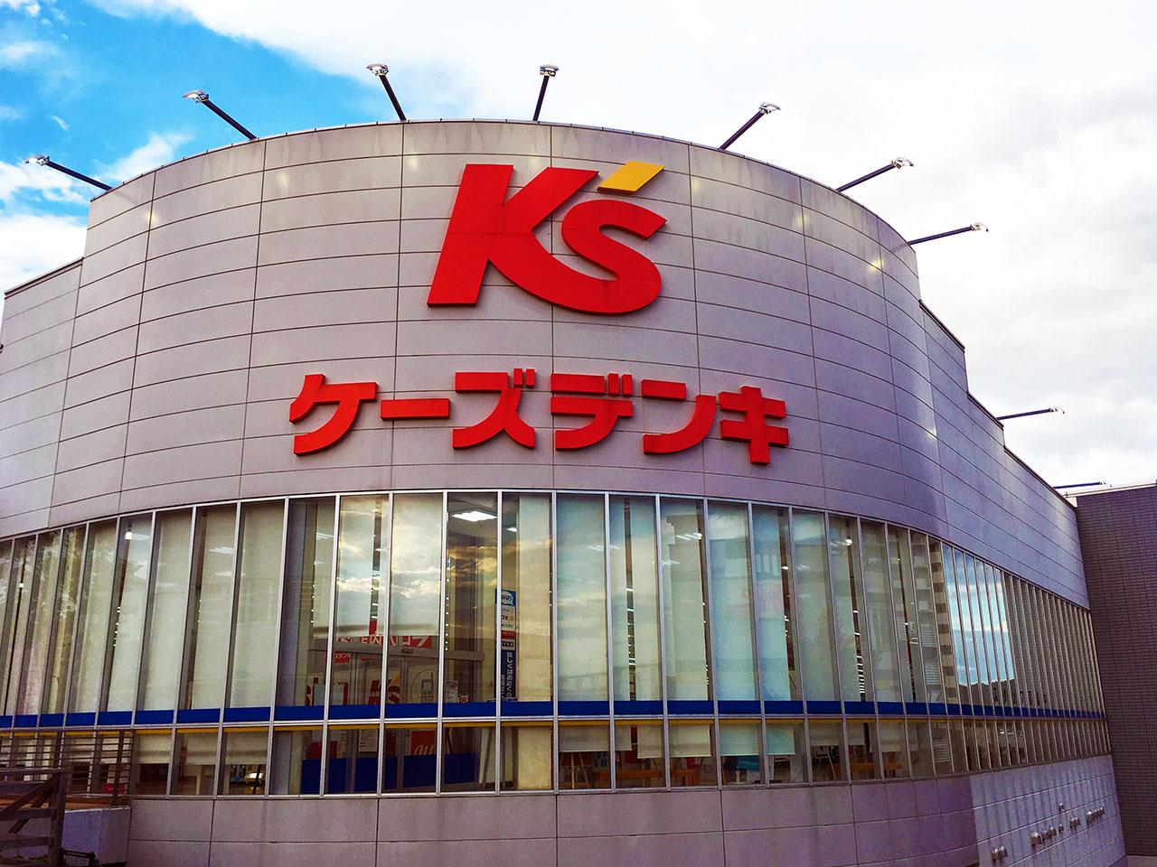 ひよこパソコン教室若葉台校が京王線若葉台スグのケーズデンキ若葉台内に2019年6月新規オープン