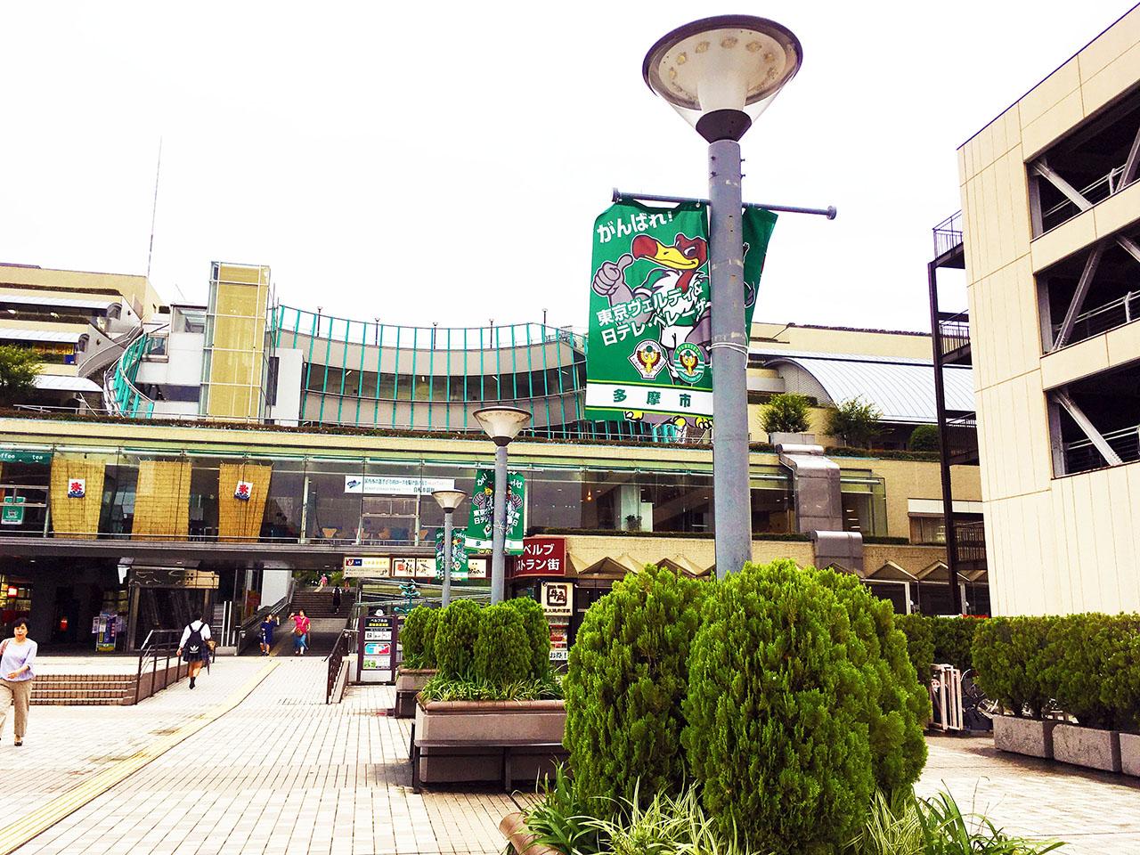 東京ヴェルディパネル展inグリナード永山・7月7日には田村直也選手がやって来る
