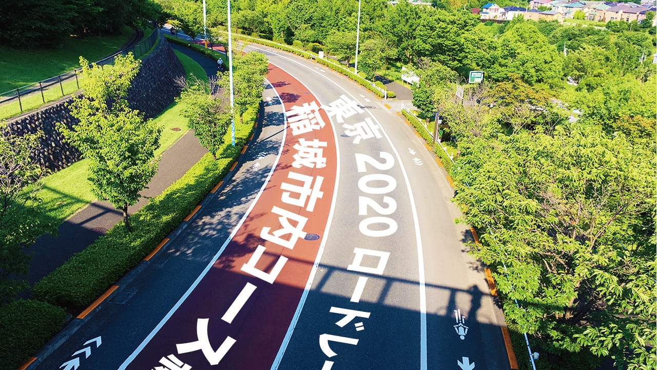 東京2020自転車ロードレーステストイベント直前!稲城市内コース東京2020自転車ロードレース稲城市内コース