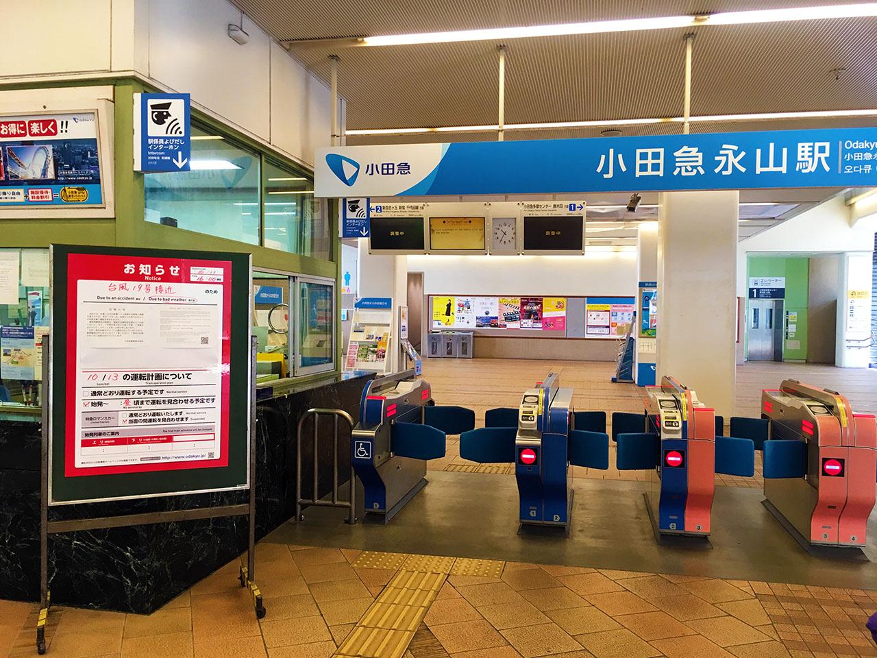 市 予報 稲城 天気 ジョイランドリーサービス本店の天気(東京都稲城市)|マピオン天気予報