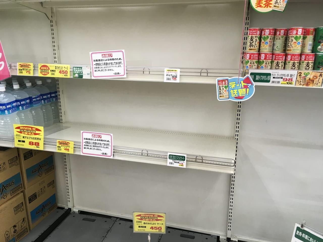 台風19号・台風前の備蓄品購入殺到