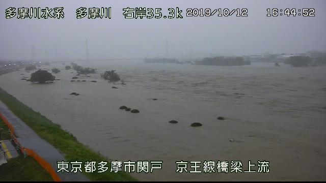 東京都多摩市関戸1丁目 (右岸) 河口より35.3km