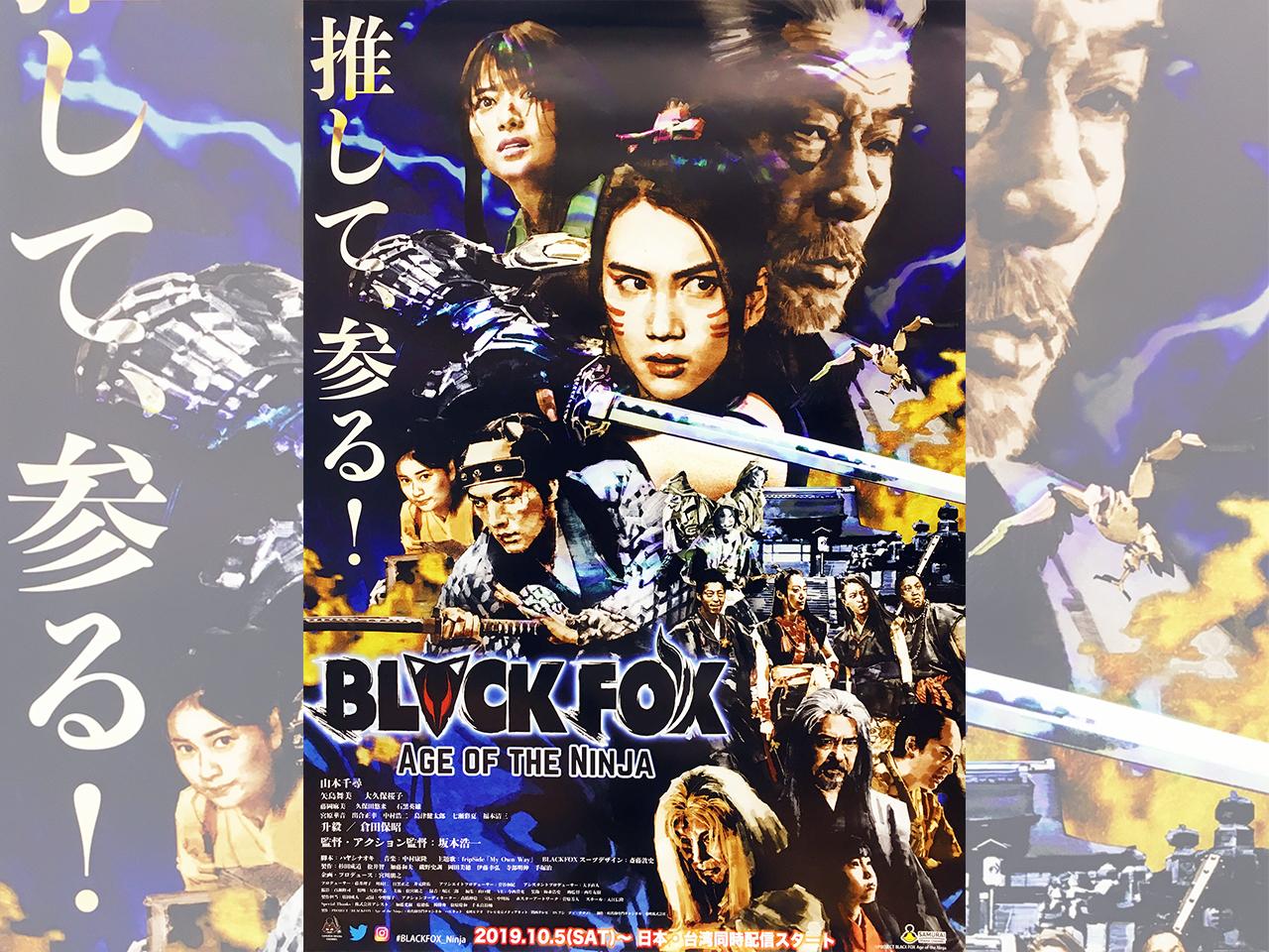 映画祭TAMA CINEMA FORUM