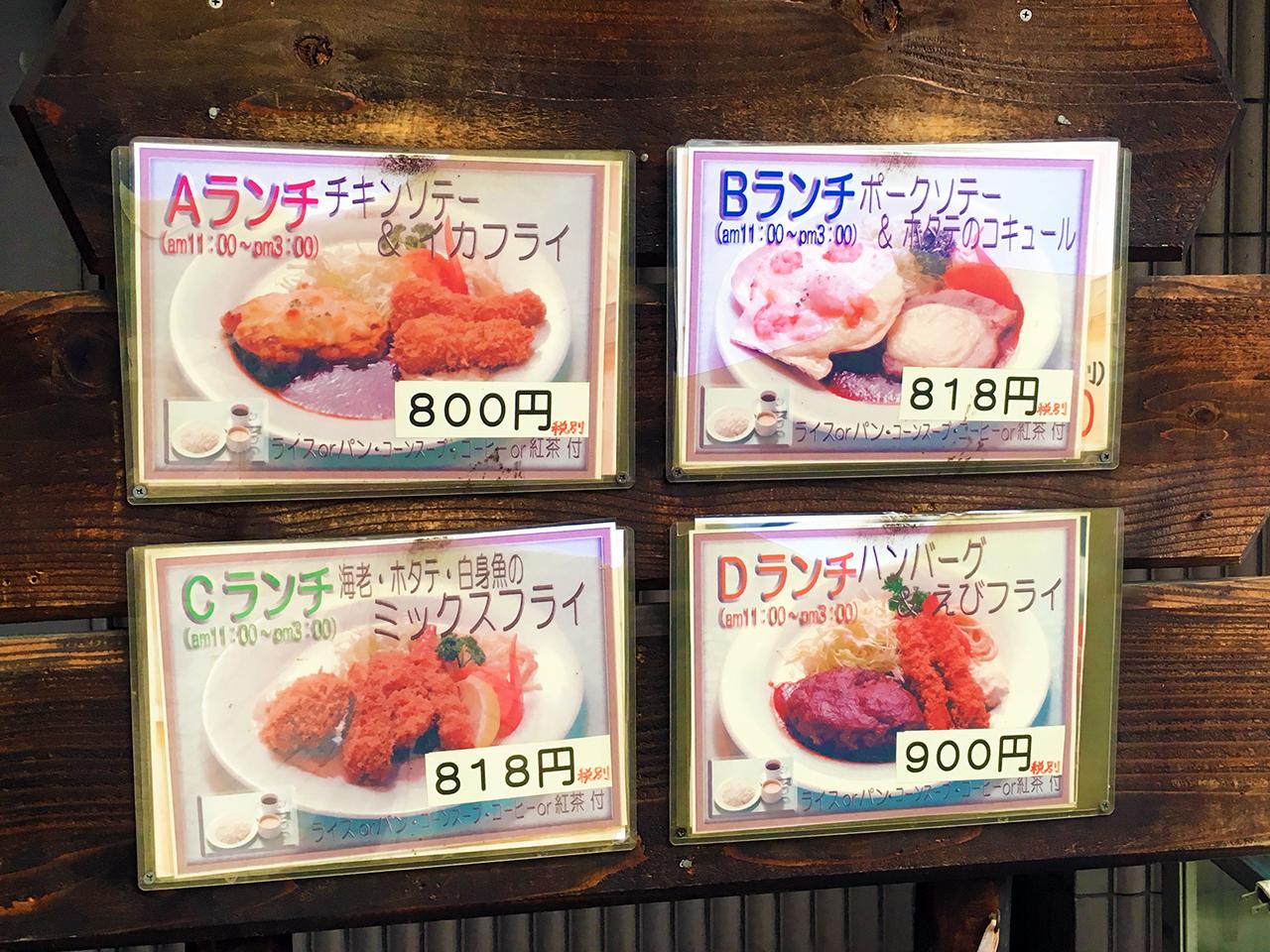 聖蹟桜ヶ丘の近江牛専門店「神谷」のレストラン