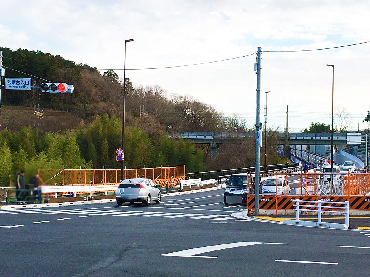 多摩3・4・17号坂浜平尾線