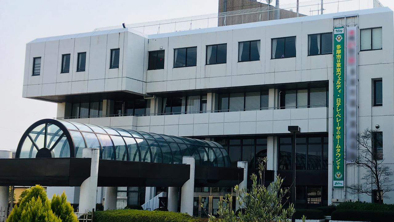 聖火リレーで出発式が行われる予定であった多摩市役所