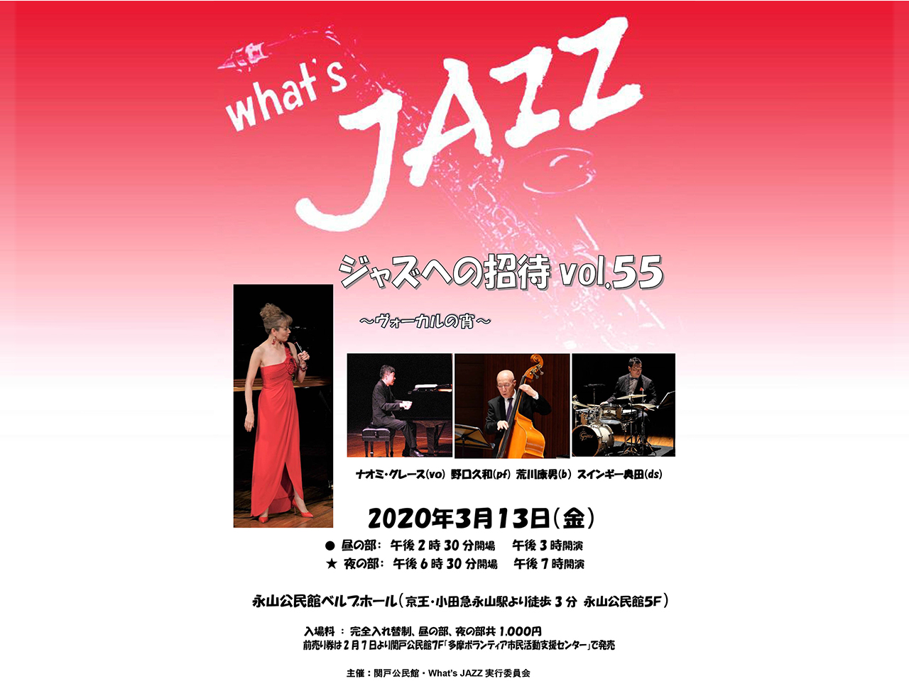 whatsjazz vol55