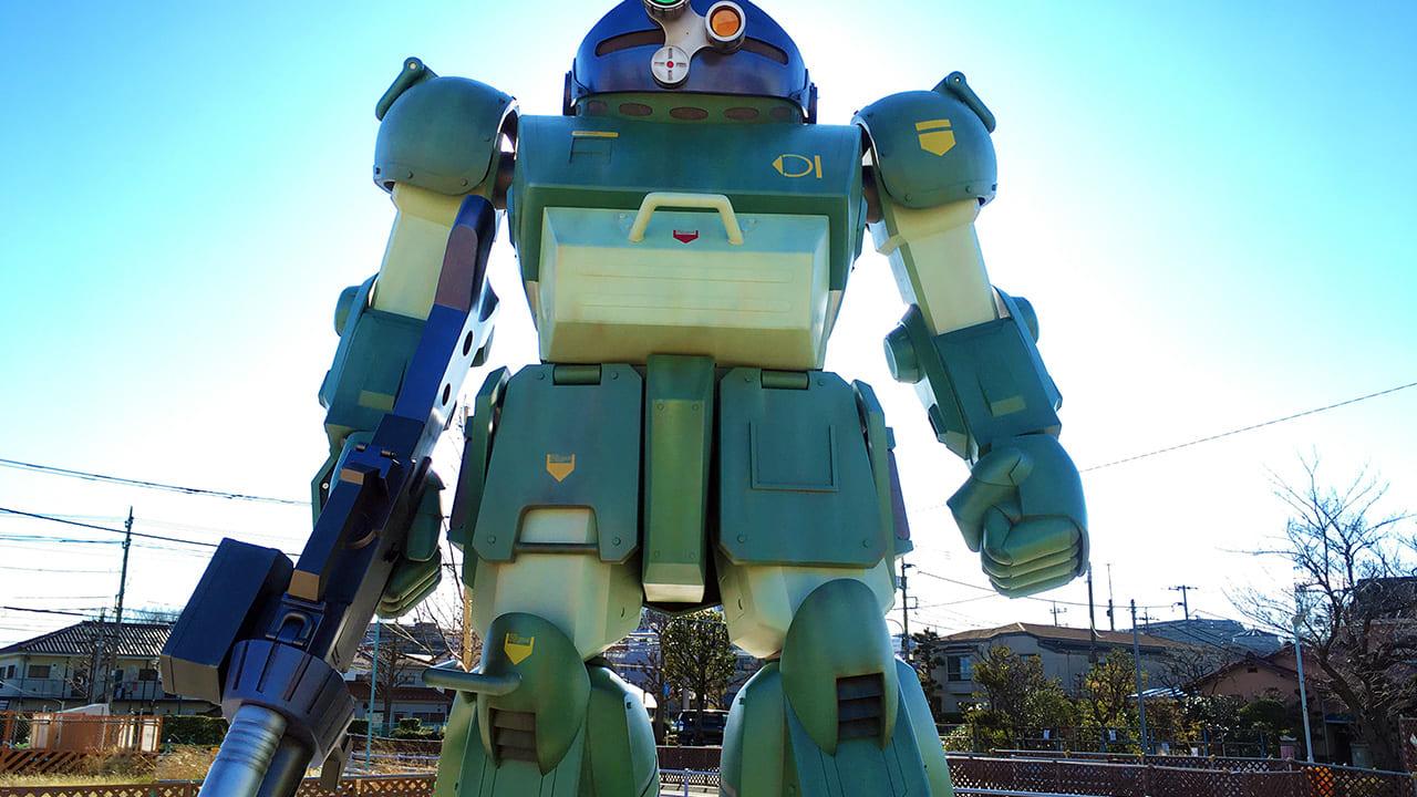 稲城長沼駅いなぎペアパークに装甲騎兵ボトムズのスコープドッグ像が降臨