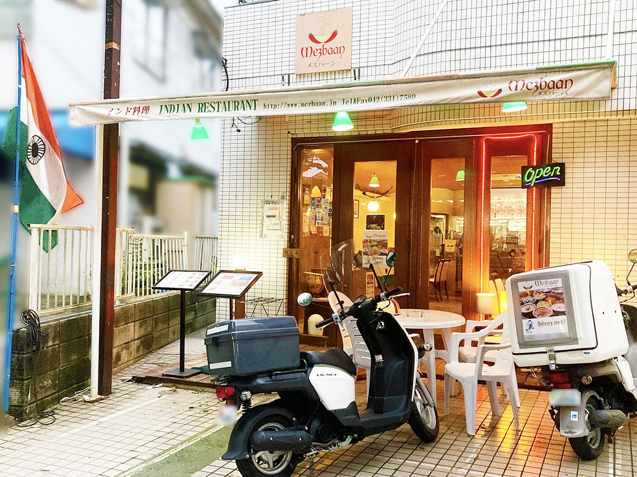 平尾「メズバーン」で本格インドカレー♪名店の味わいをテイクアウト!