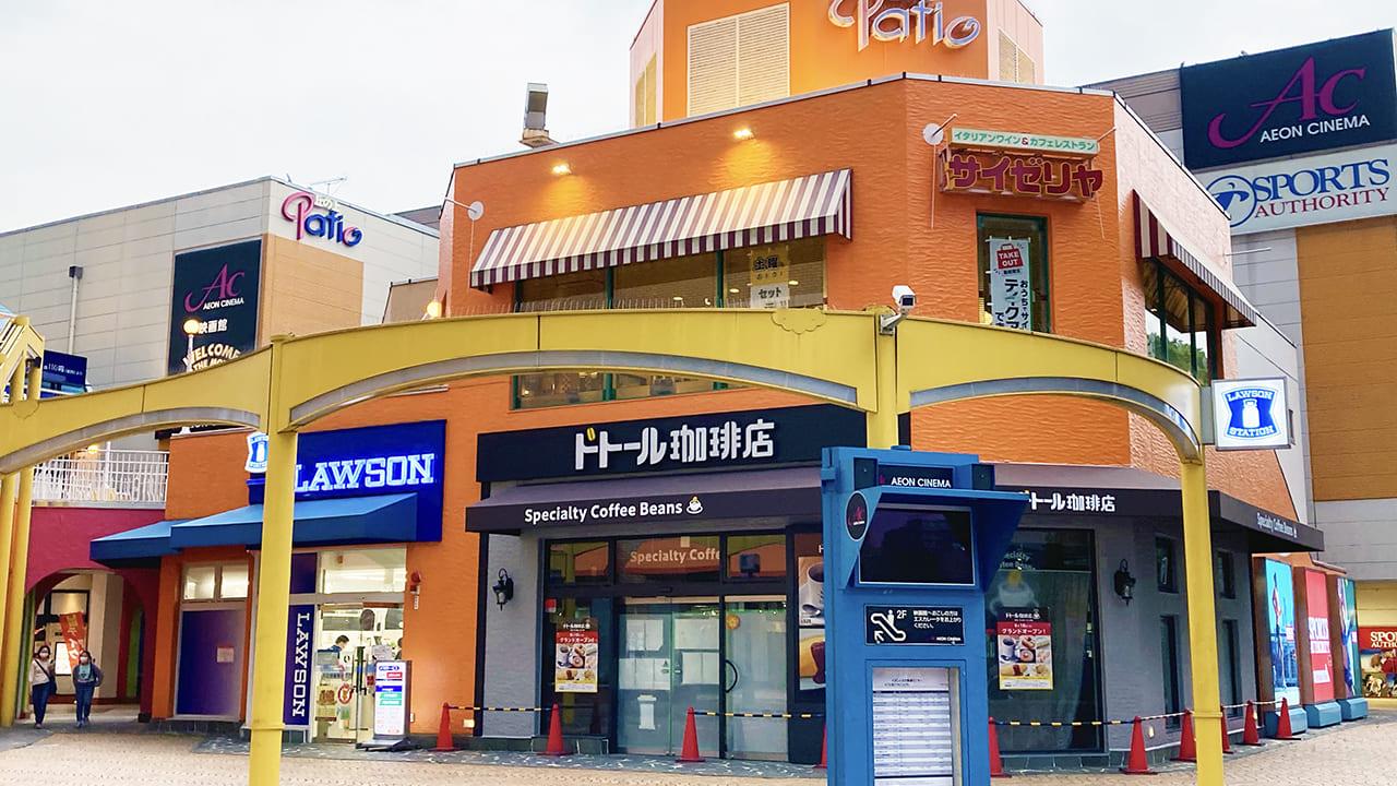 ドトール珈琲店が丘の上パティオに6月18日オープン