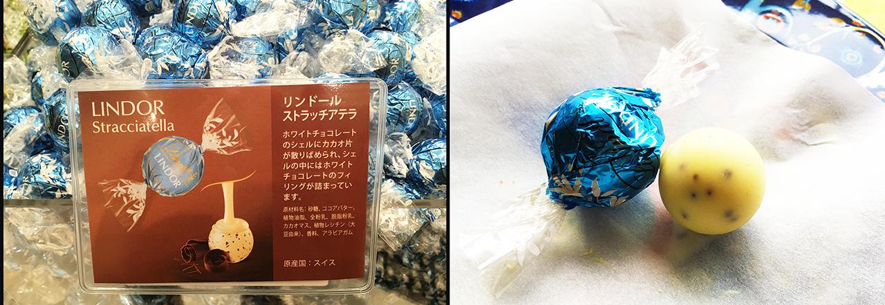 リンツ ショコラ ブティック 聖蹟桜ヶ丘店の量り売りショコラ