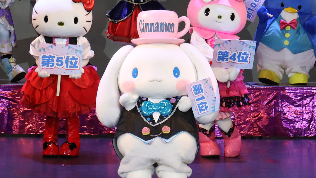 2020年サンリオキャラクター大賞が多摩市サンリオで発表