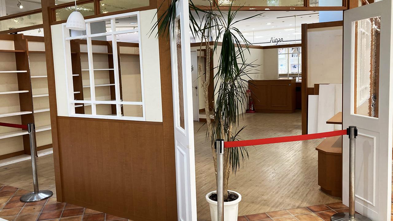 聖蹟桜ヶ丘OPA2階の『東京古着』が閉店していました