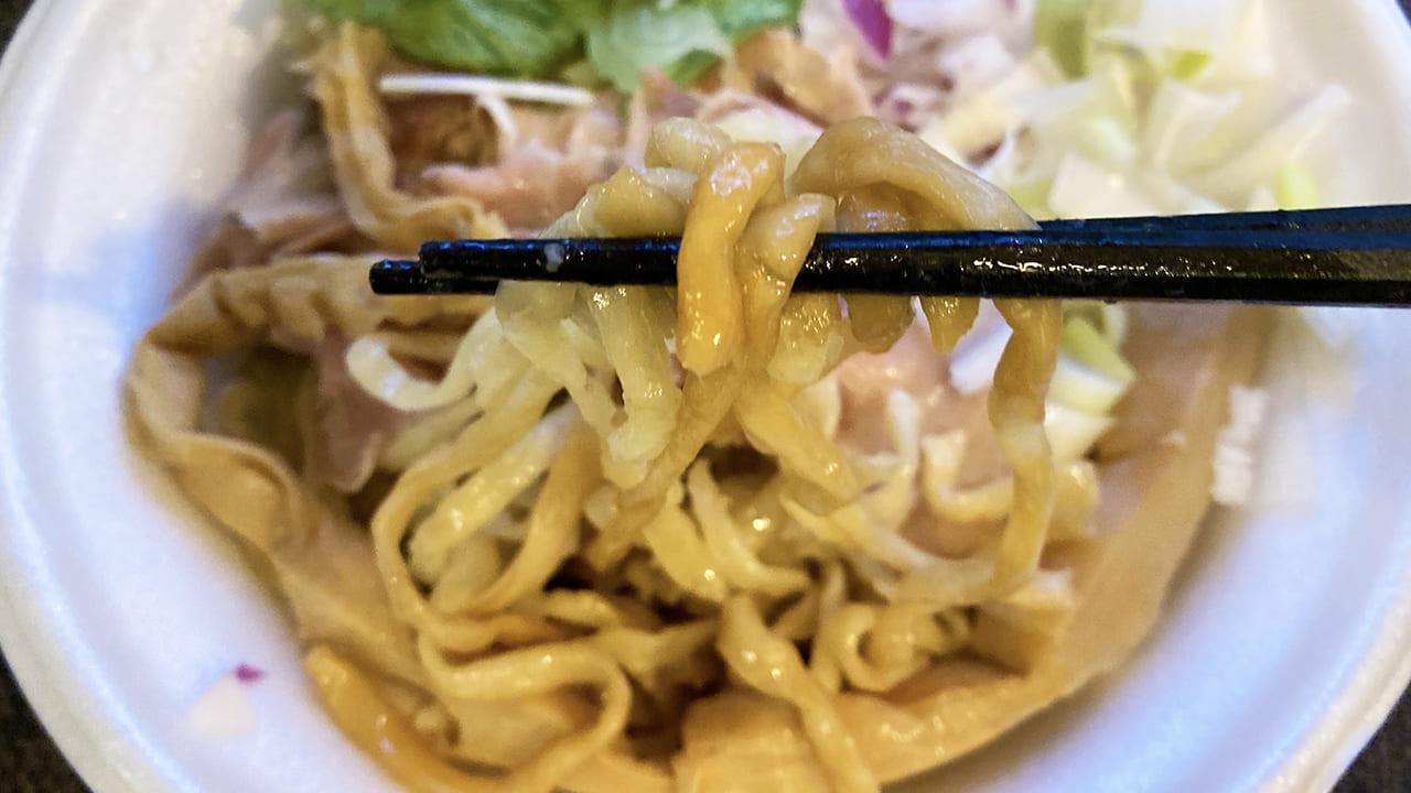 聖蹟桜ヶ丘noodleみやみやテイクアウト