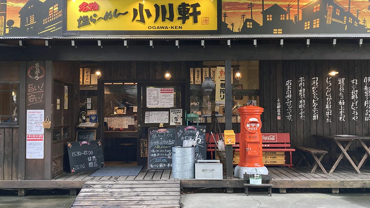 平尾のラーメン店「小川屋」