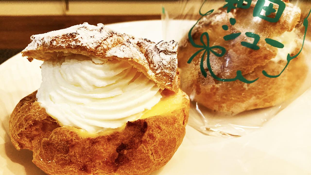 ホイップ好き集合!和田・路地裏の名店『菓子の家シーフォン』