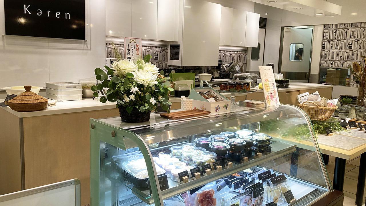 雑貨も扱う洋惣菜屋さん?カレンデリカテッセン小田急多摩センター店がオープン!
