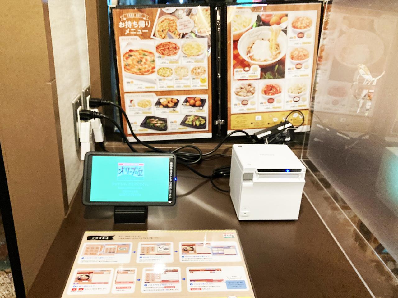 『イタリア食堂オリーブの丘多摩ニュータウン店』がリニューアルオープンしました!