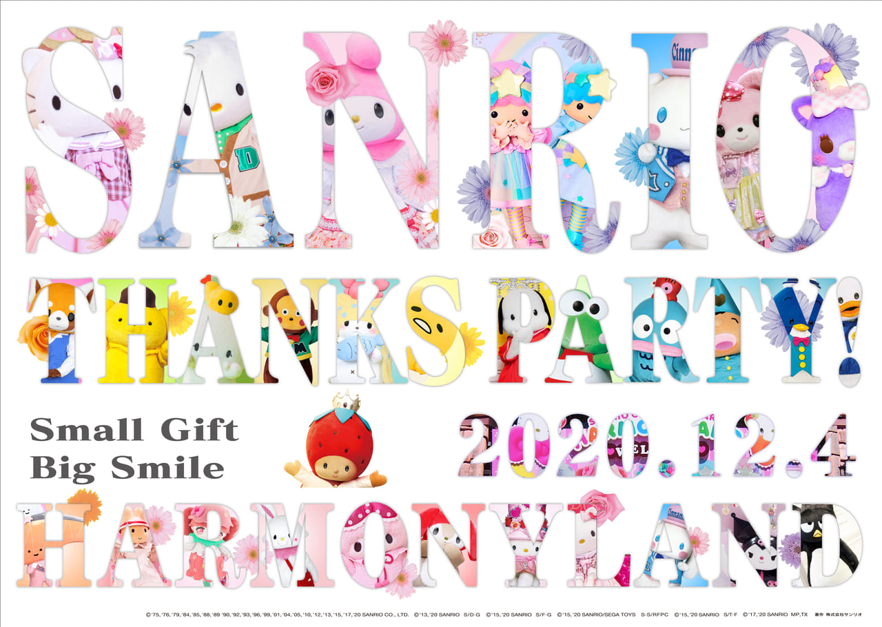 SANRIO THANKS PARTY 2020