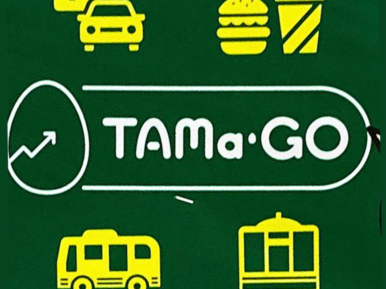 「せいせきお買い物券+京王乗車券」がお得に買える?TAMa-GOサイトがオープンしています♪