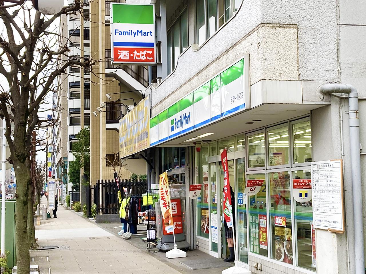 「ファミリーマート多摩一ノ宮店が2月末で閉店/9月から一ノ宮ストアー立て替えも