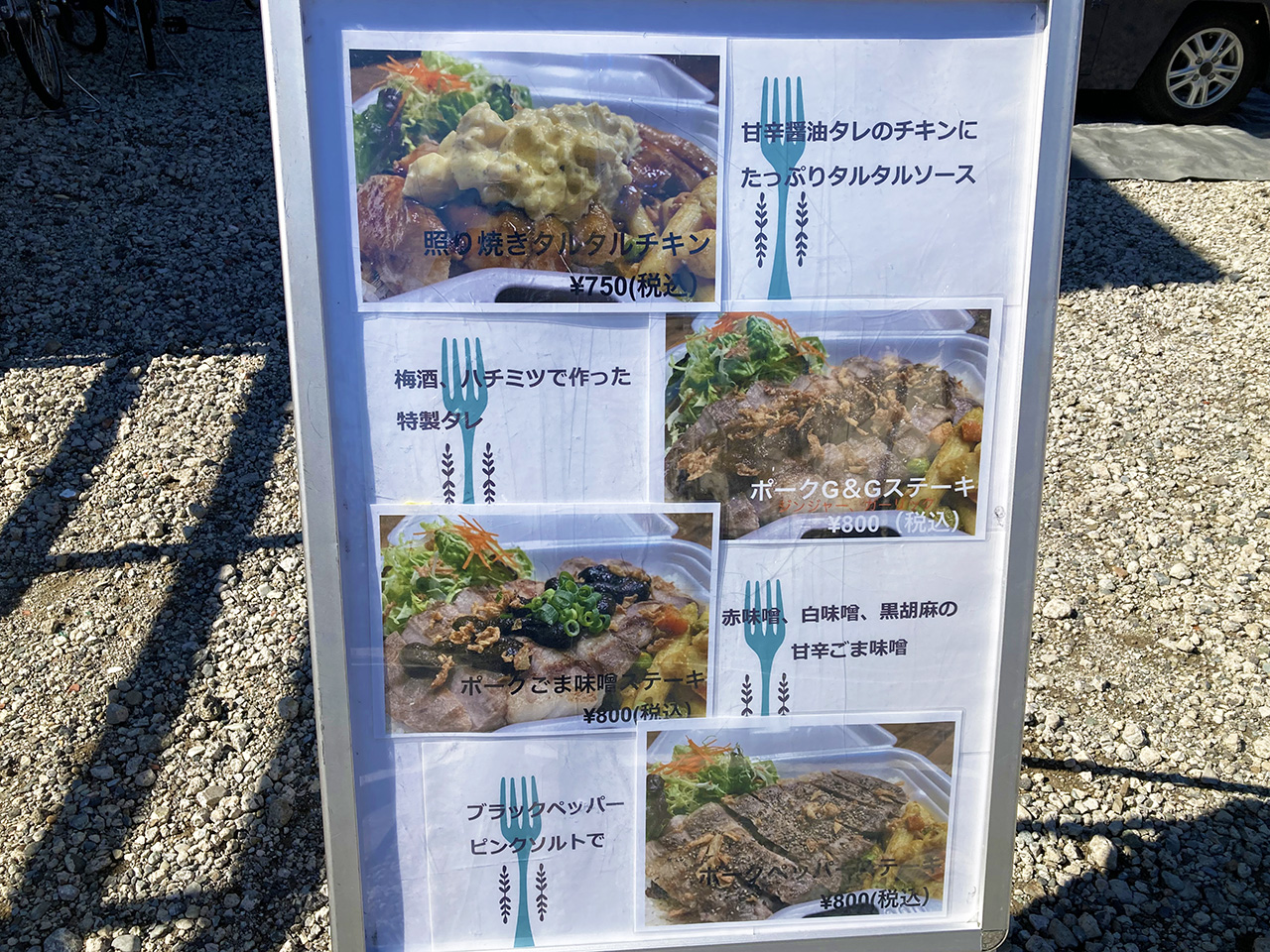 こんなところにもキッチンカー!プラウドシーズン稲城南山へ行ってきました♪