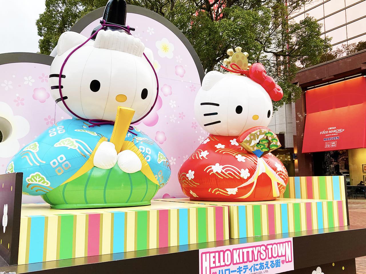 多摩市で感じる♪ひな祭り&お菓子特集!