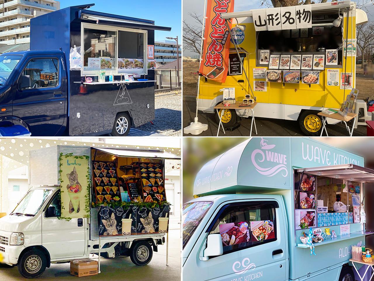 「美味しい♪」がやってくる!3月前半・稲城市キッチンカー情報!