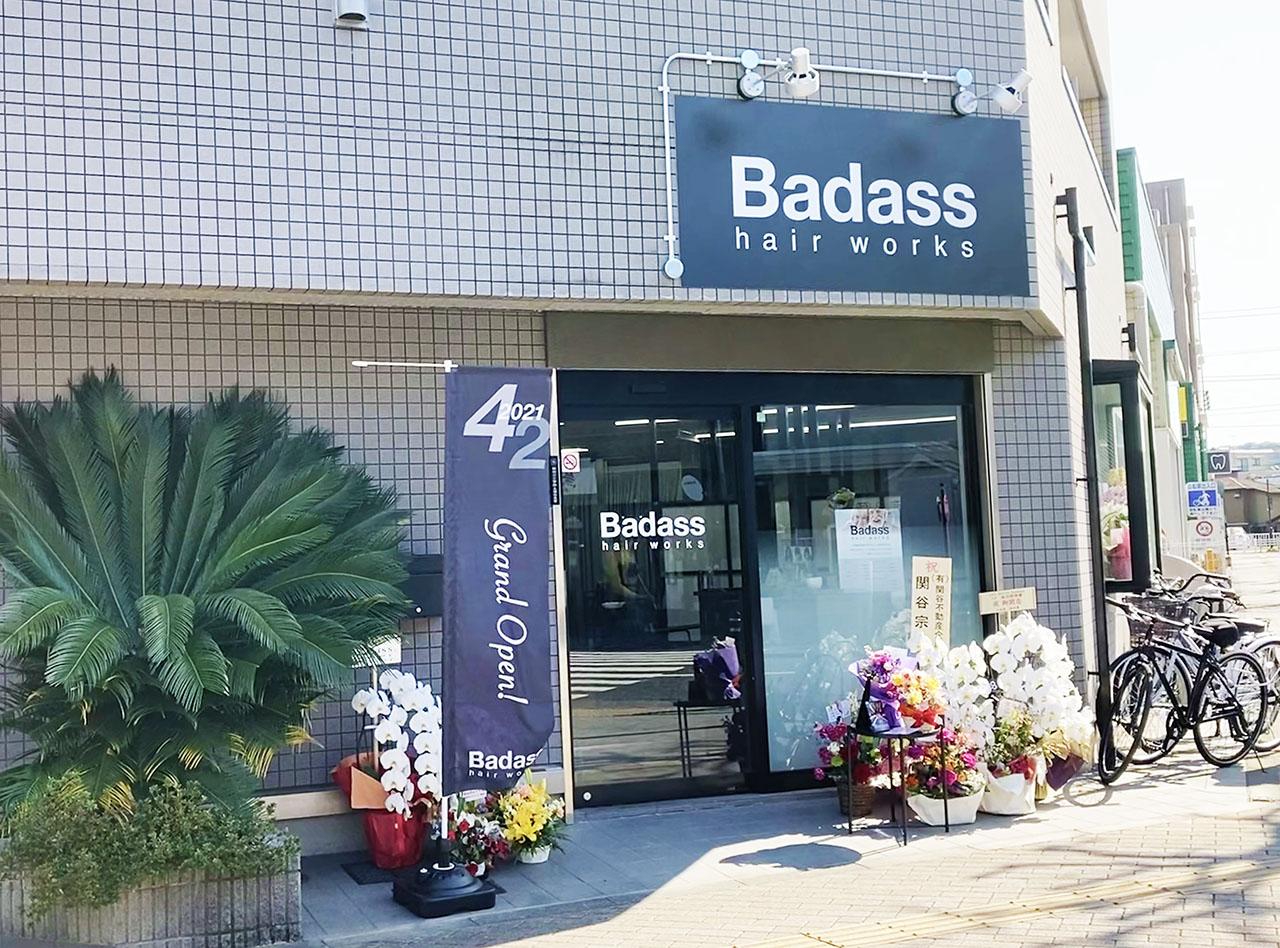 矢野口駅前に美容室「hair works Badass(バダス)」がオープンしました