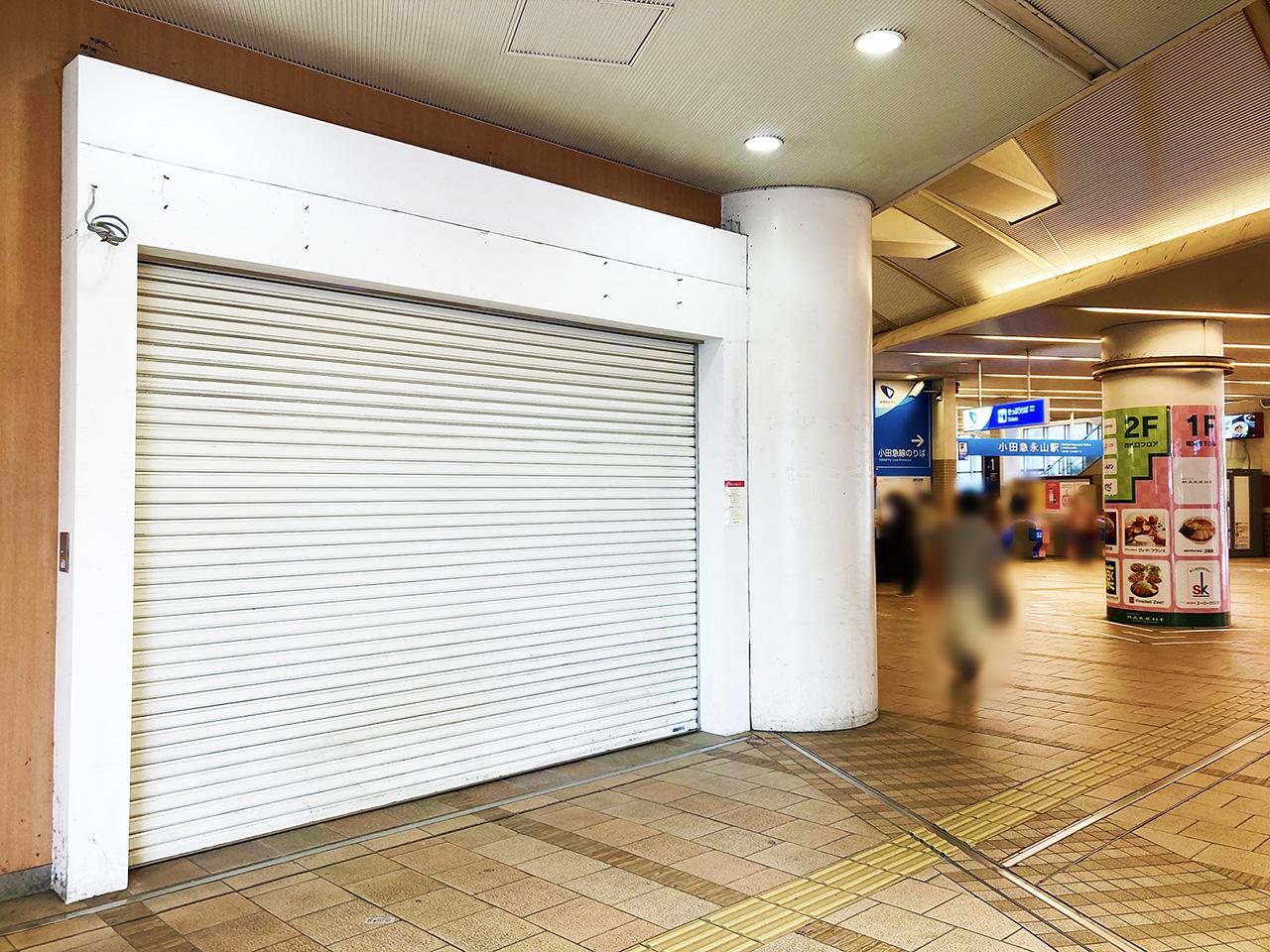 銀座コージーコーナー小田急永山店が閉店しました