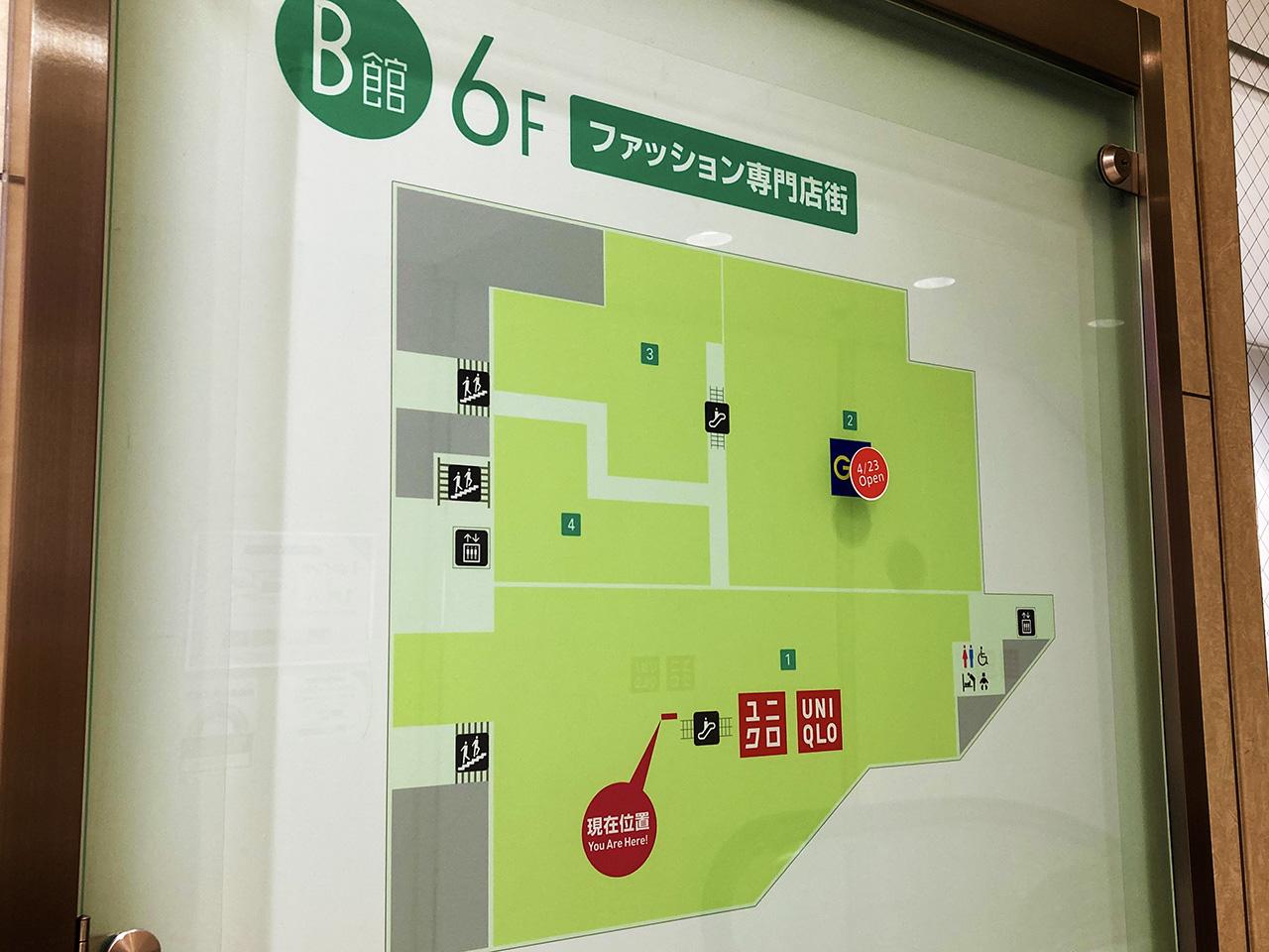 GU京王聖蹟桜ケ丘店が4/23移転オープン!それに伴いGU聖蹟桜ケ丘OPA店は閉店セール実施中