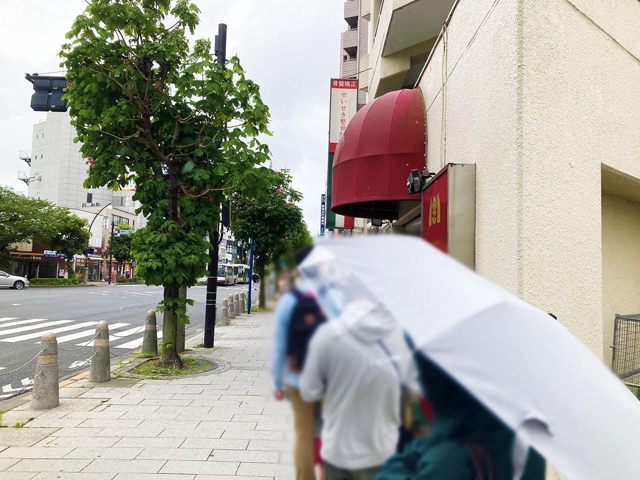惜しまれつつ閉店へ『プリムヴェール』聖蹟桜ヶ丘で愛された老舗パティスリーでした