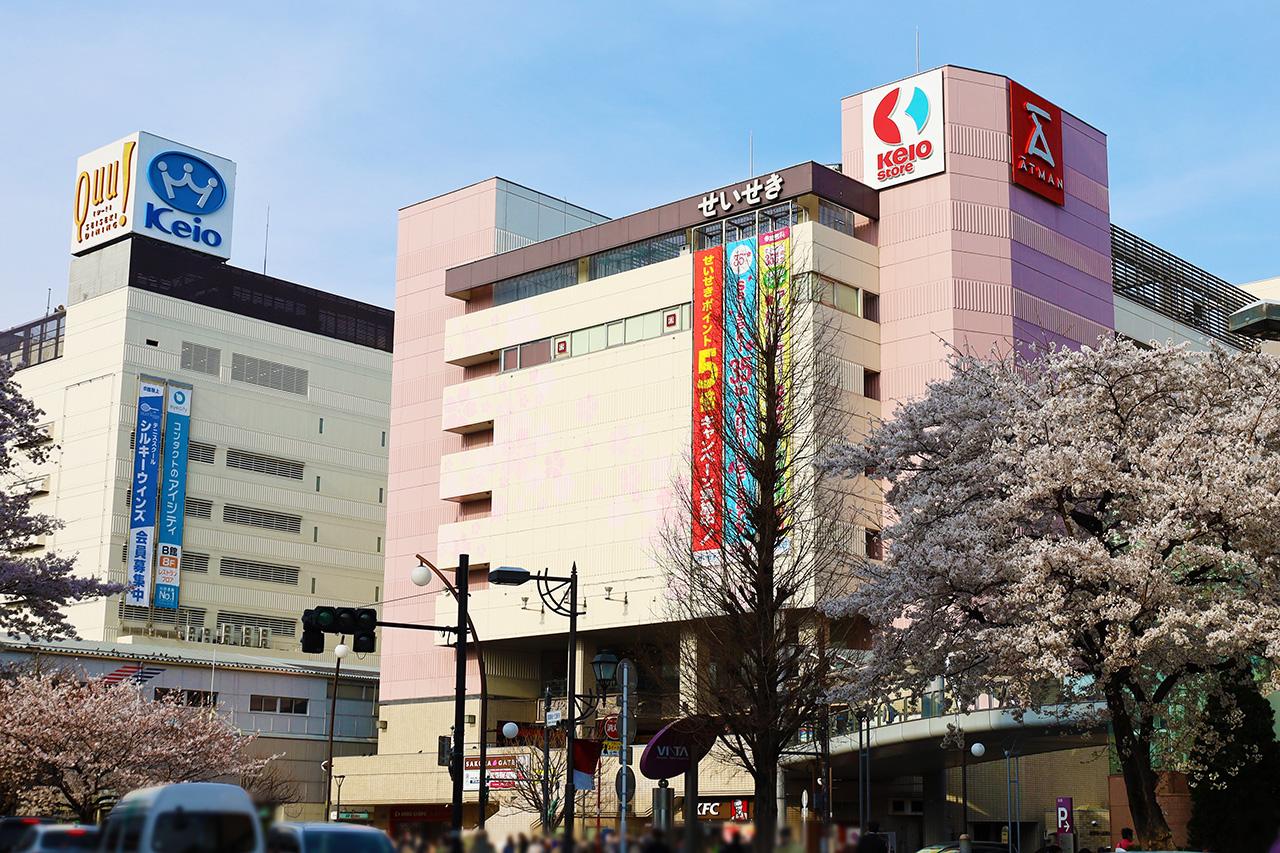 聖蹟桜ヶ丘ショッピングセンター