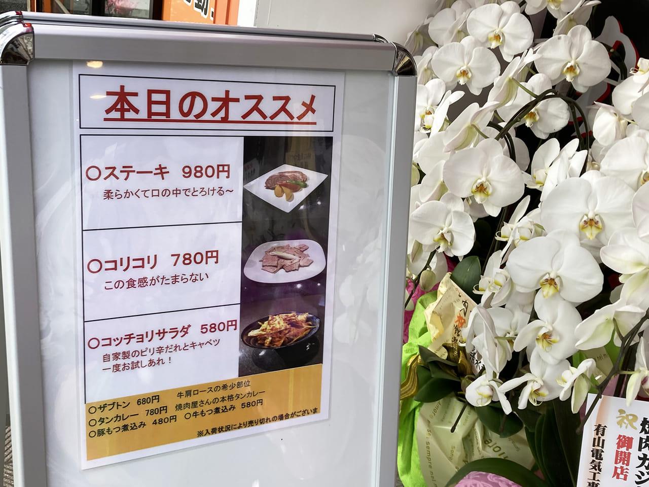 kaja聖蹟桜ヶ丘で新規オープン相次ぐ!3~4月出店情報まとめ