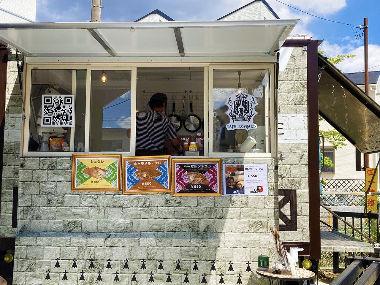 人気ガレット店「カフェ ロスアード」がキッチンカーを発進!