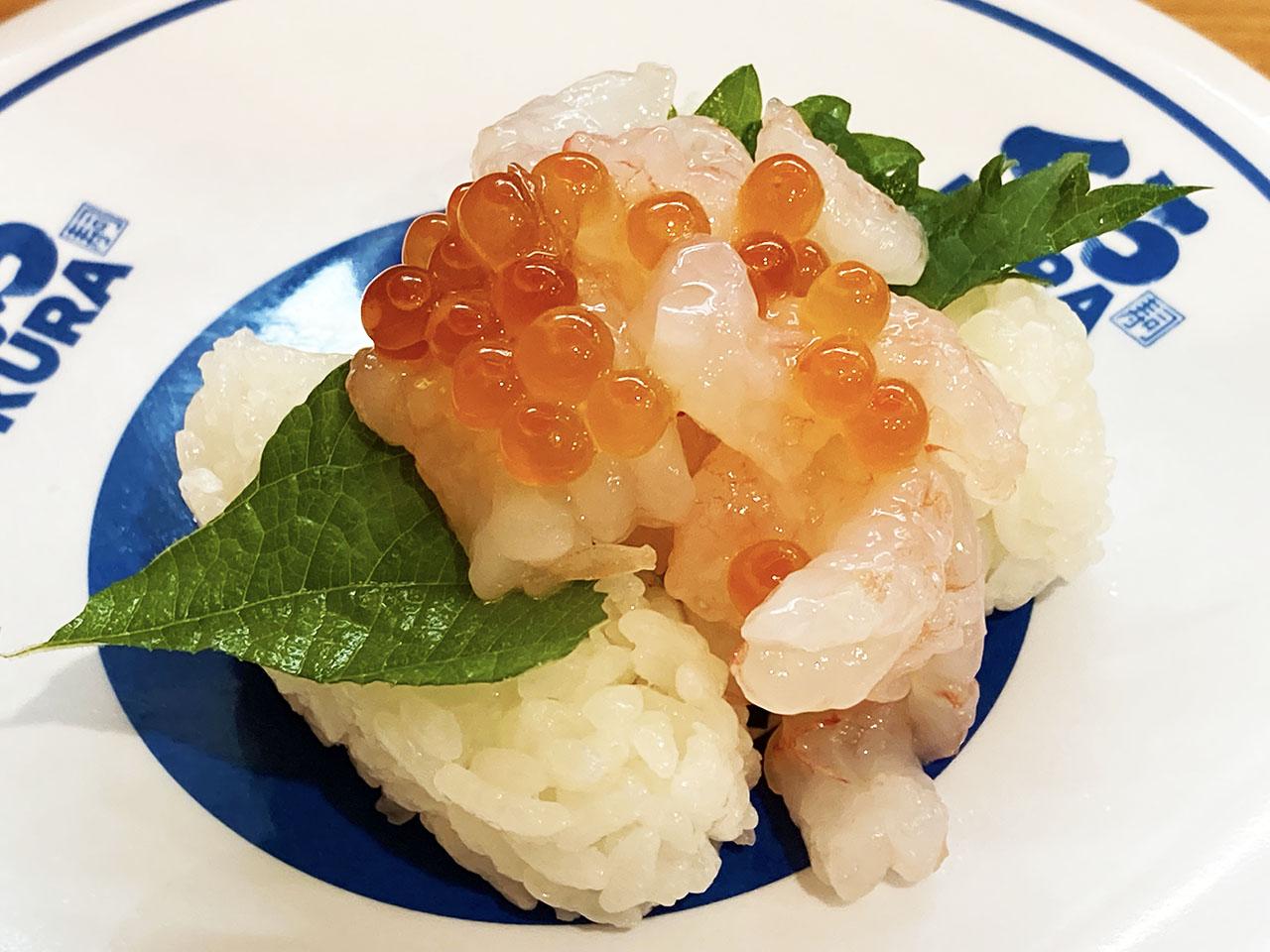 ついに『くら寿司聖蹟桜ヶ丘駅前店』がオープン!大盛況のお店をレポート♪