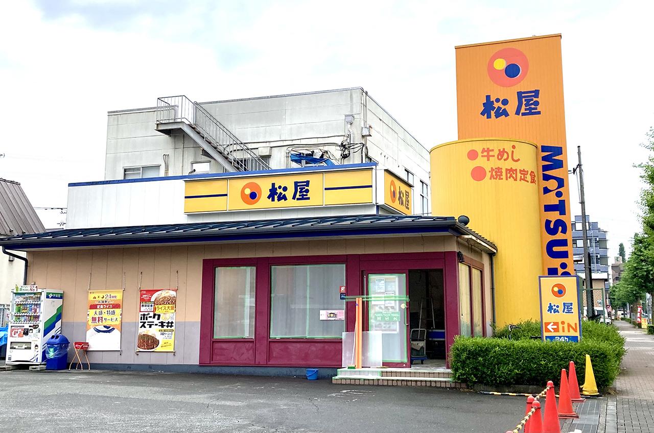 松屋多摩愛宕店リニューアル工事