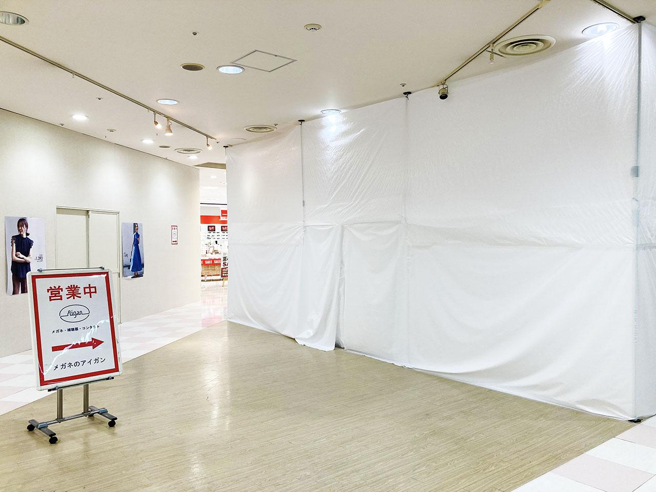 聖蹟桜ヶ丘OPA2階GU跡地に大人のためのレディースファッション『COCA』がオープンするそうです♪
