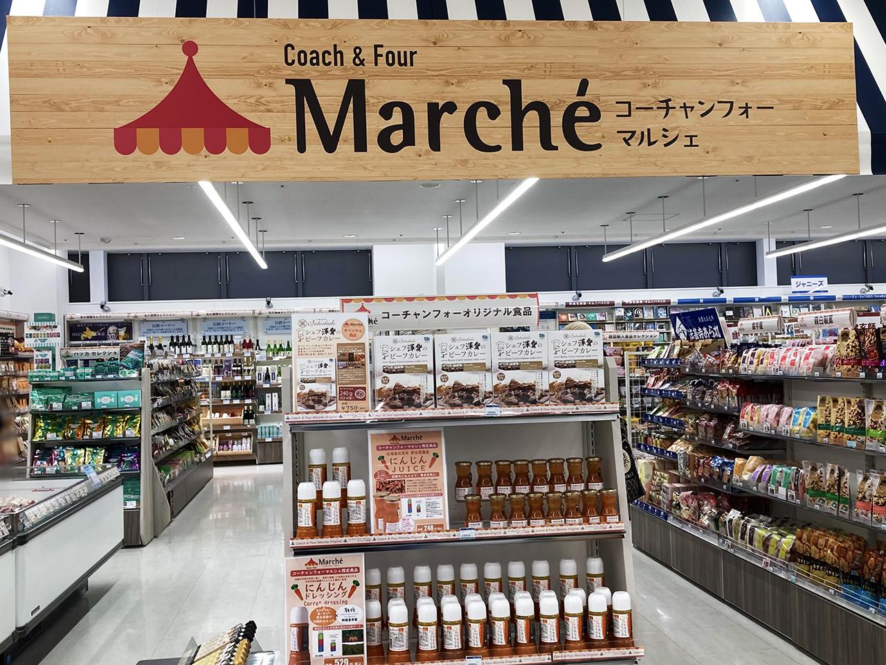 若葉台で北海道気分♪コーチャンフォー・マルシェへ行ってきました♪