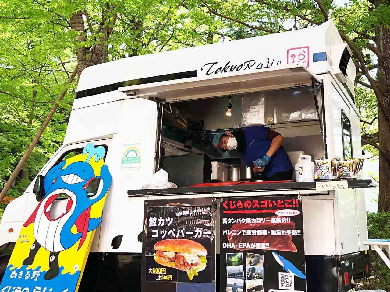 くじら料理のキッチンカーがやってくる!9月24日はJ Smile FOODS MARKET横に集合!