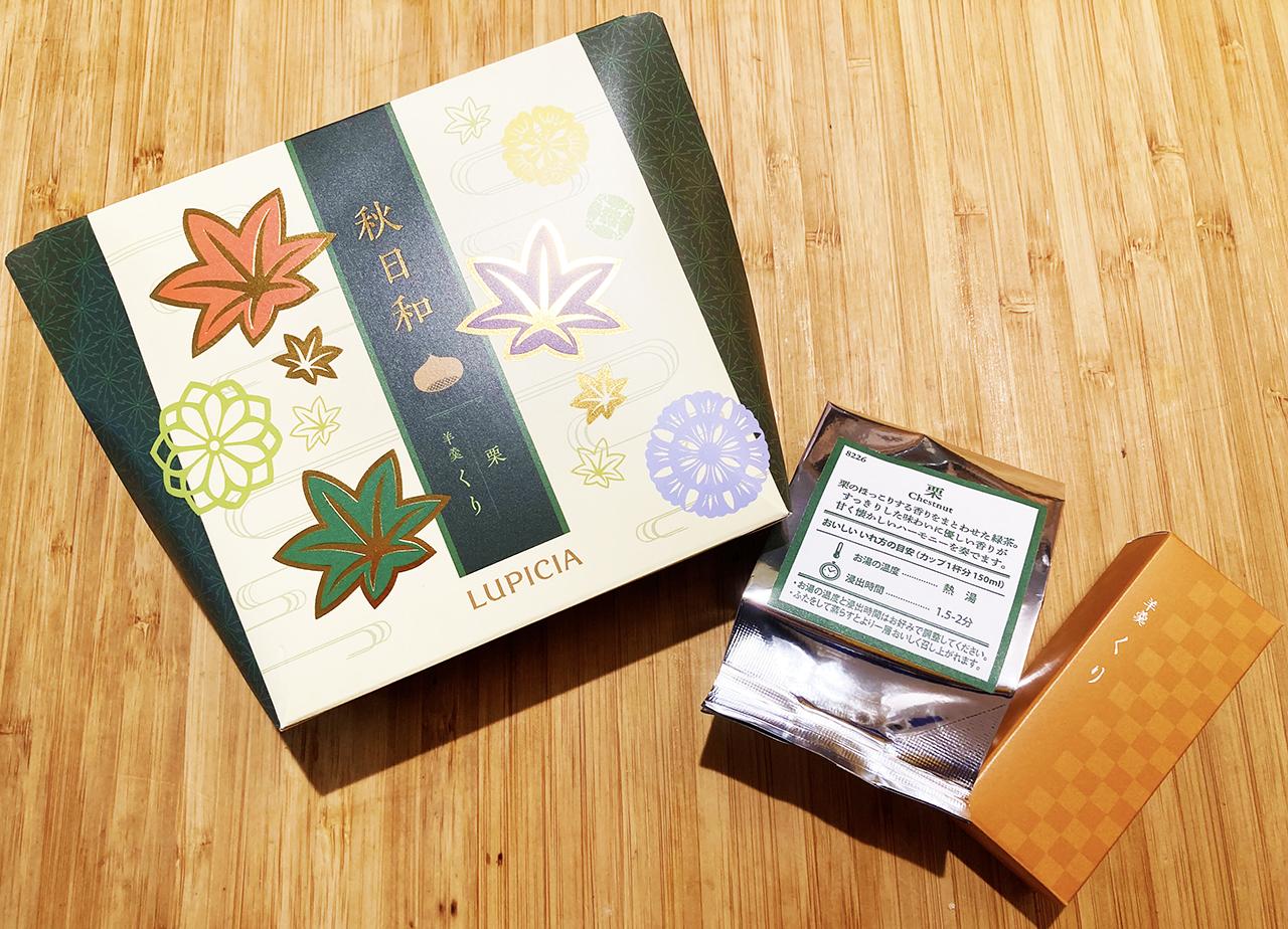 【多摩市】紅茶だけじゃない!日本茶や台湾茶も!9月3日にルピシア聖蹟桜ケ丘がオープンしました♪